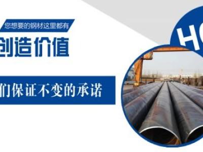 如何正确的选择镀锌钢管生产厂家?