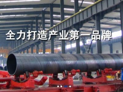 河北螺旋钢管