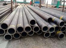 矿用无缝钢管现货厂家最新报价