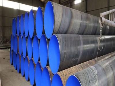 给水用螺旋焊接钢管厂家
