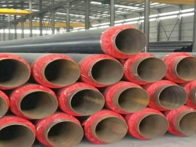 聚氨酯发泡无缝保温钢管加工厂家