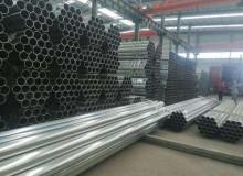 镀锌钢管如何储存生产厂家告诉你