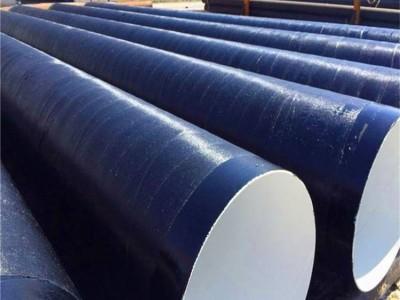 泰州三层聚乙烯防腐钢管必看优质厂家销售
