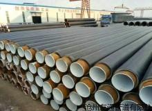 钢套钢防腐保温钢管厂家直销供应
