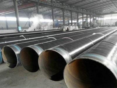 三层聚乙烯防腐钢管多少钱一吨联系电话