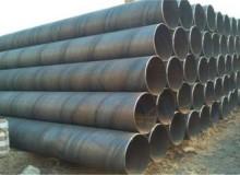 大口径国标螺旋钢管销售厂家