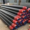 聚氨酯保温钢管 价格