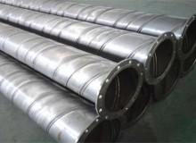 螺旋钢管的连接方式专业定制生产厂家