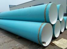 自来水防腐钢管生产厂家