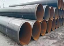 tpep防腐螺旋钢管生产厂家联系方式