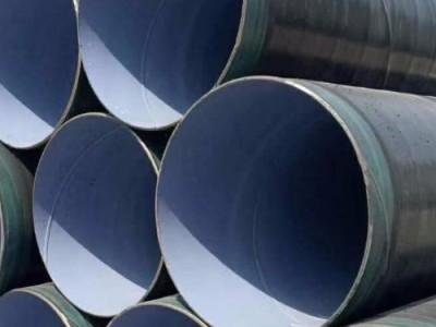 DN2000饮水工程用防腐钢管厂家现货