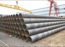 273焊接钢管每吨价格