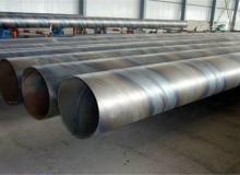 325焊接钢管每吨价格