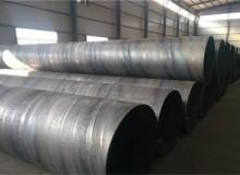 徐州建筑钢模板丁字焊卷管每米价格