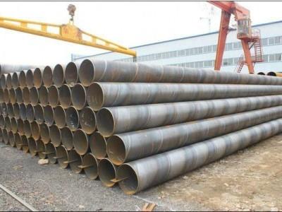 供水工程用螺旋钢管哪里有卖