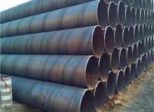 630焊接钢管每吨价格