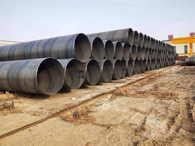 河津DN800螺旋钢管实体厂家