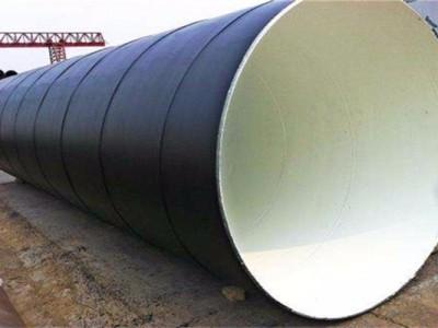 天然气用内外涂塑钢管