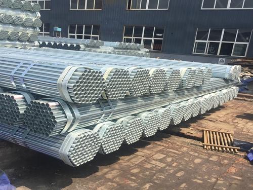 dn100镀锌钢管厂家最新价格
