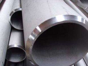 无缝不锈钢管道优质加工厂家